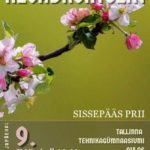 Kevadkontsert