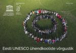 UNESCO Läänemere Projekt